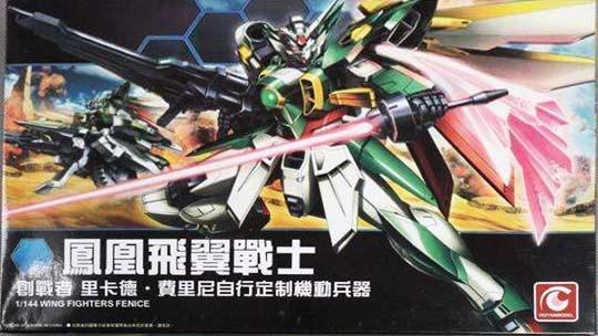 1/144 (006) Wing Fenice [GZhuiya-model]
