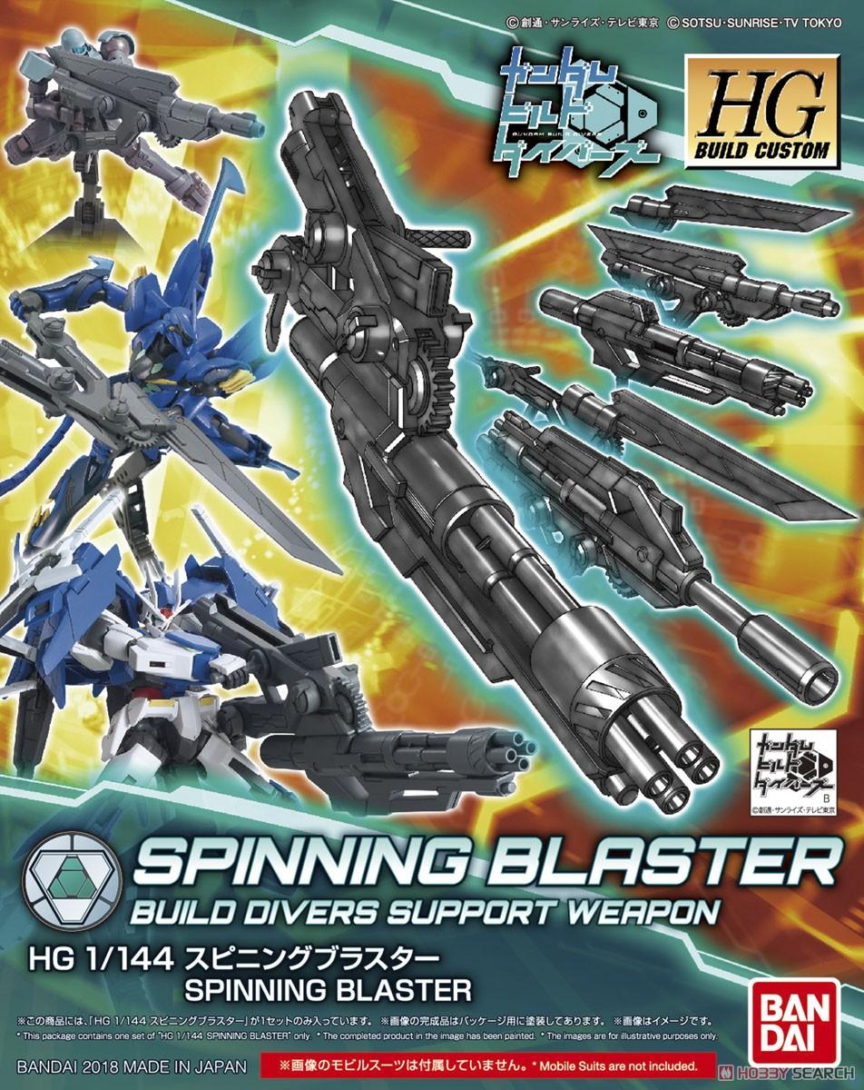 Spinning Blaster (HGBC)