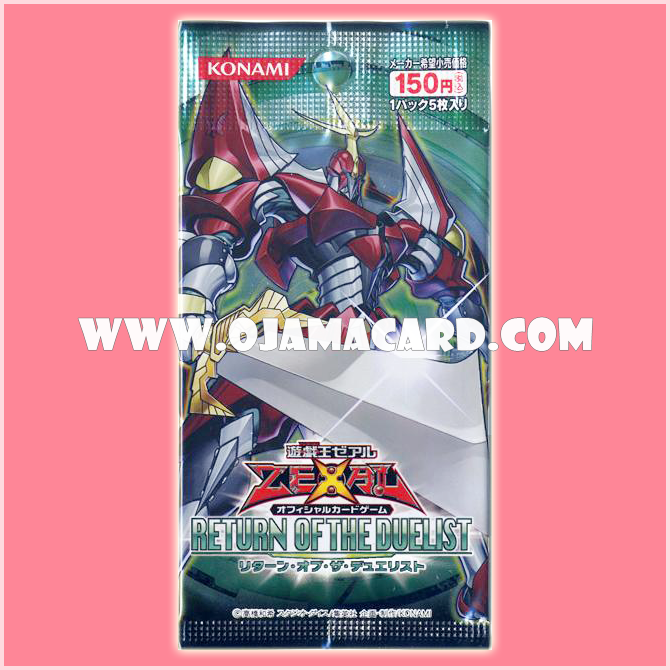 801 - Return of the Duelist [REDU-JP] - Booster Pack