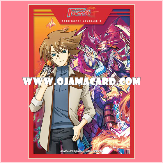 """G Legend Deck 2 : The Overlord blaze """"Toshiki Kai"""" (VGT-G-LD02) ¬ Special Card Sleeve 55ct."""