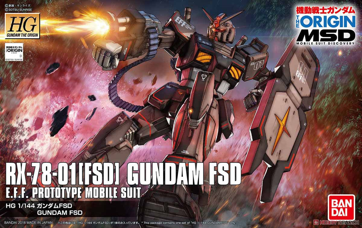 Gundam FSD (HG)