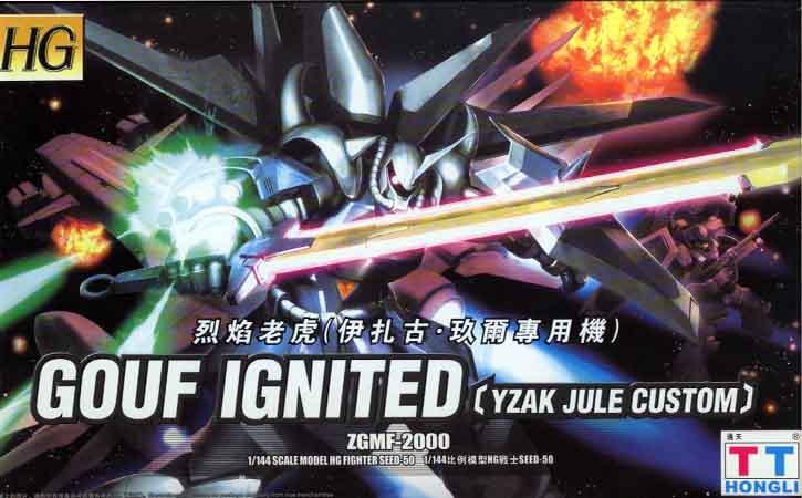HG SEED (50) 1/144 Gouf Ignited [Yzak Jule Custom]