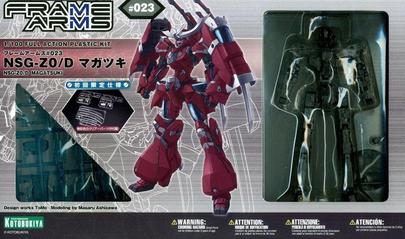 (Kotobukiya) FRAME ARMS NSG-Z0/D MAGATSUKI First Limited specification 1/100 (Plastic Model kit)