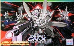 HG OO (18) 1/144 GNX-603T GN-X