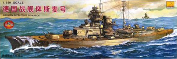 1/350 German Battle Ship