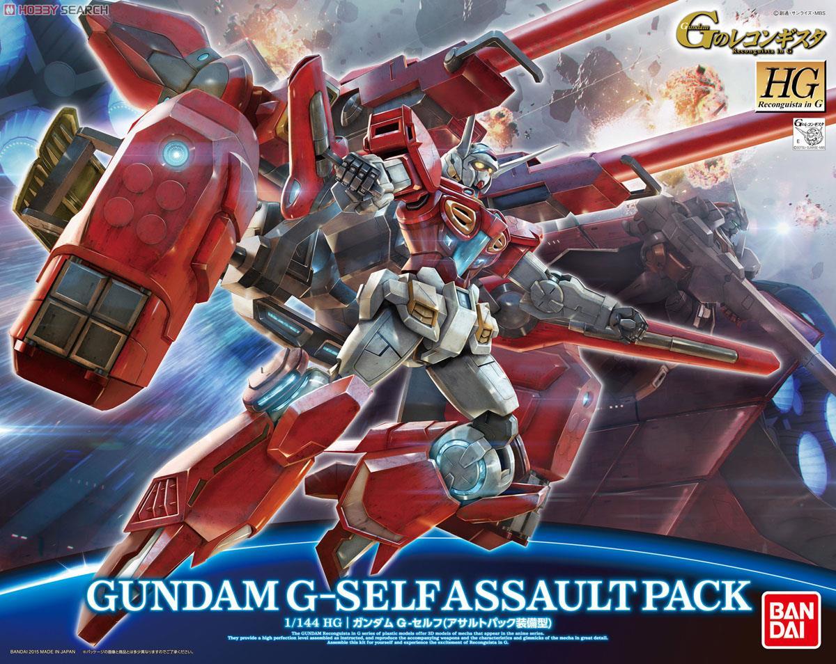 Gundam G-Self (Assault Pack Equipped) (HG)