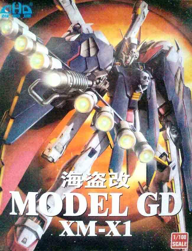 MG Crossbone Gundam X-1 Full Cloth