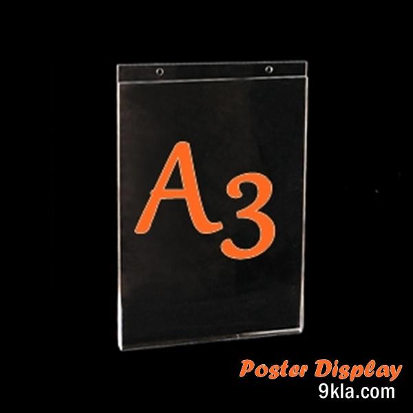 A3 ป้ายโปสเตอร์ติดผนัง แบบตัว J แนวตั้ง (42x30cm)
