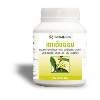 ยาแคปซูลเถาเอ็นอ่อน 100 capsule