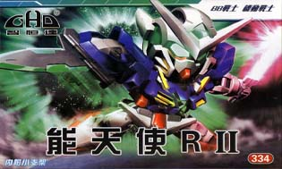 SD Gundam Exia R-II