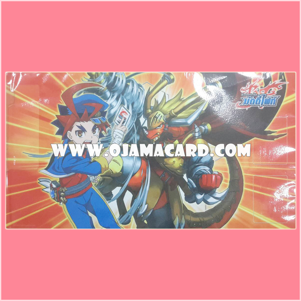 BF Fighter's Rubber Play Mat Collection Vol.01 - Mikado Gaou & Drum Bunker Dragon