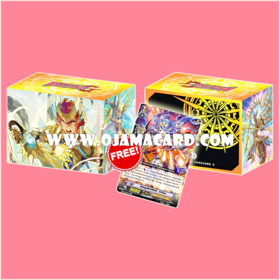 VG Fighter's Clear Deck Holder Collection Vol.18 - Sunrise Ray Knight, Gurguit + BT06/005TH : นักธนูศักดิ์สิทธิ์,วิเวียน (Player of the Holy Bow, Viviane)