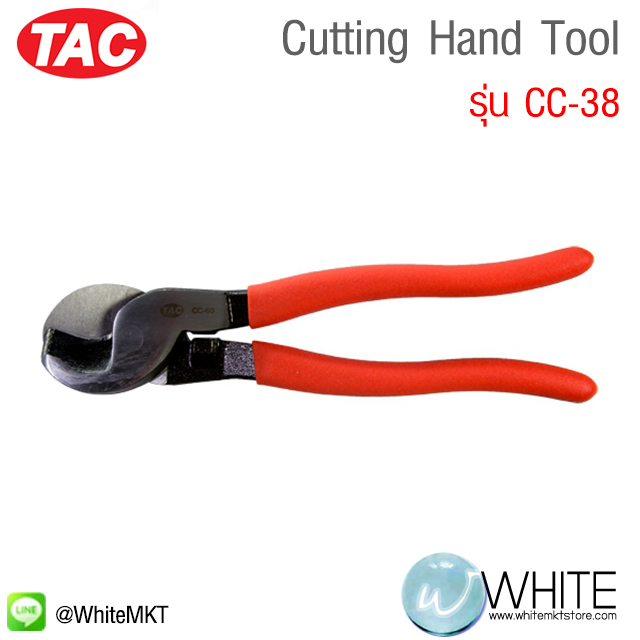 Cutting Hand Tool รุ่น CC-38 ยี่ห้อ TAC (CHI)
