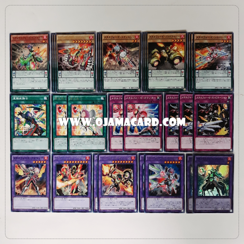 Metalfoes Set
