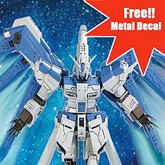 HG 1/144 RX-93-2 Hi-V Gundoom / Gundam (Limited Edition)