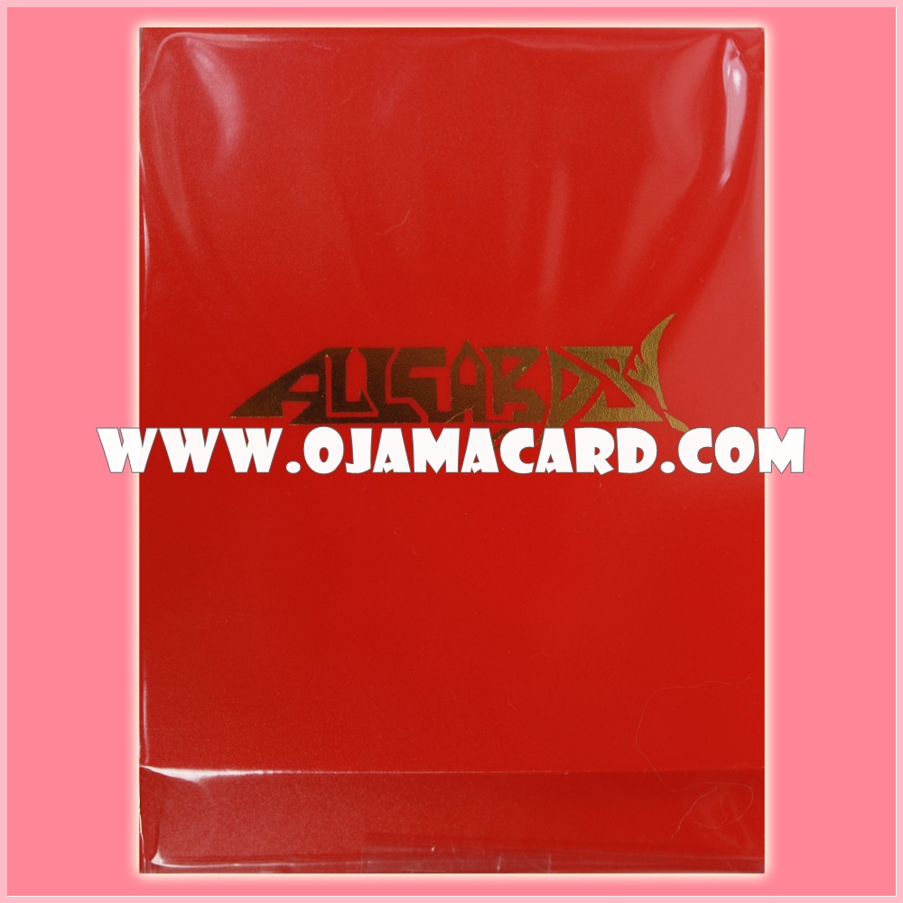 Deck Holder / Deck Box - Red Color