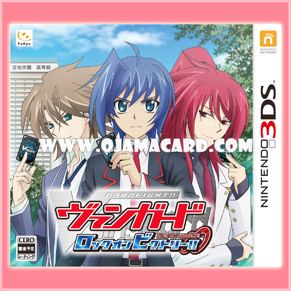 Cardfight!! Vanguard - Ninendo 3DS : Lock on Victory!! - JP Game + 4 Cards