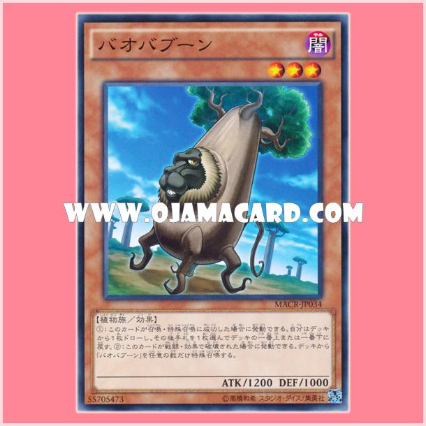 MACR-JP034 : Baobaboon (Common)