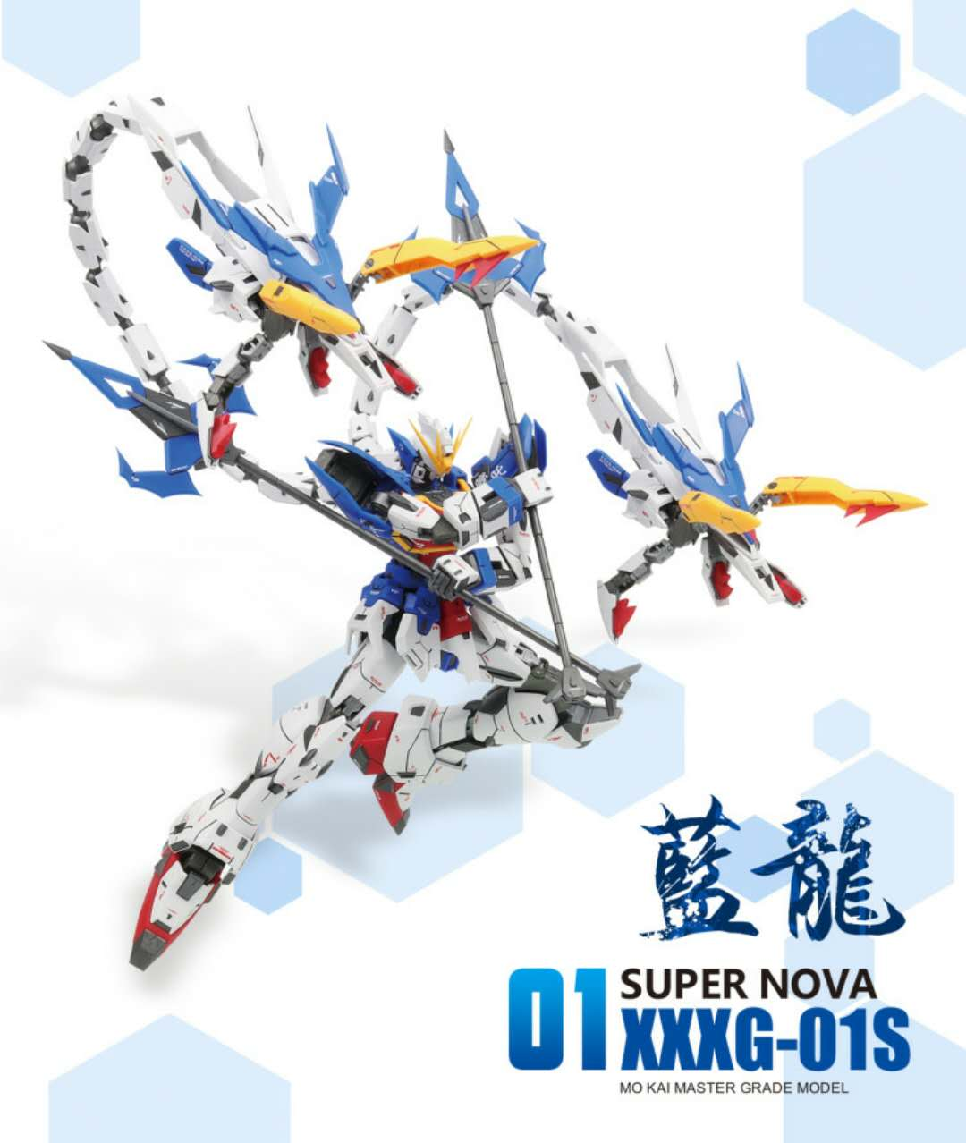 MG 1/100 Altron (Blue) [Super Nova]