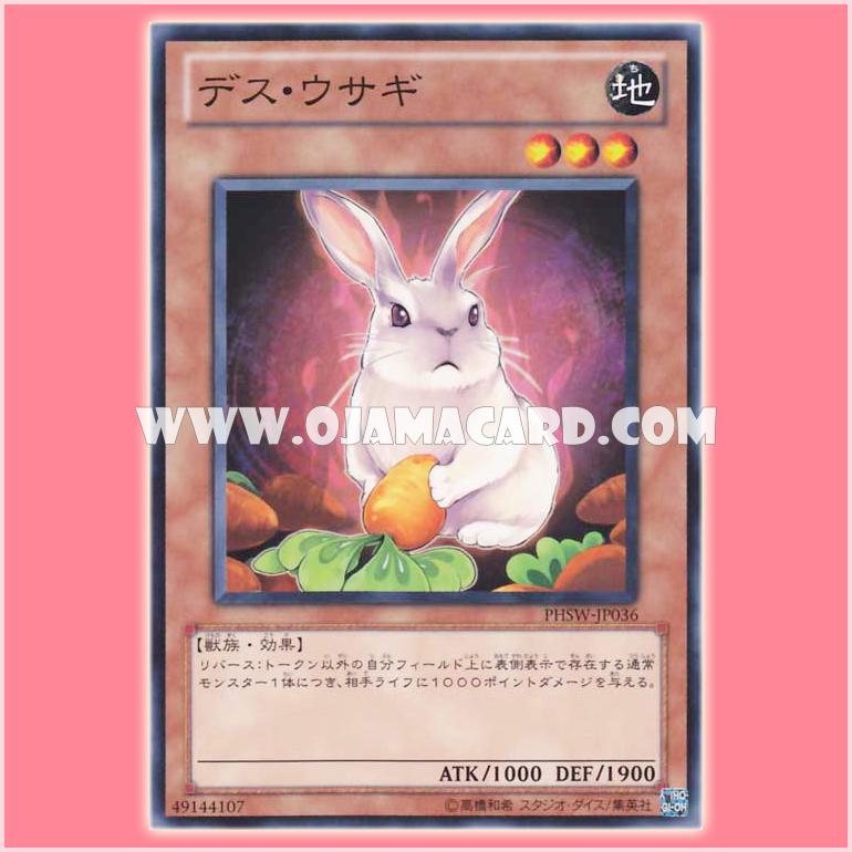 PHSW-JP036 : Creepy Coney / Death Rabbit (Common)