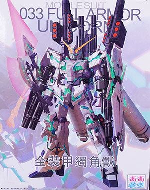 UNICORN FULL ARMOR MG