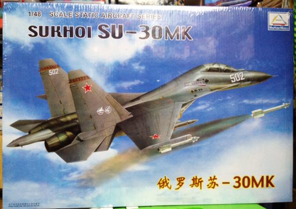 1/48 Sukhoi SU-30MK