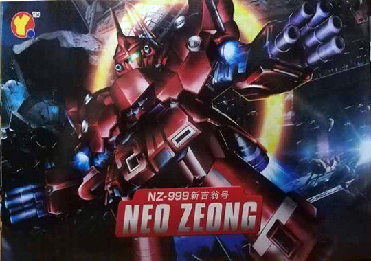 SD (392) NEO ZEONG [QY]