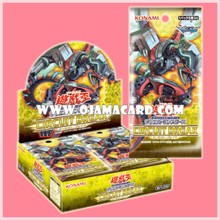 1002 - Circuit Break [CIBR] - Booster Box (JP Ver.)