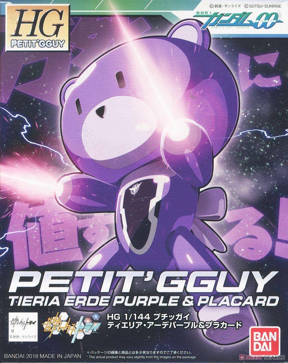 Petitgguy Tieria Erde Purple & Placard (HGPG)