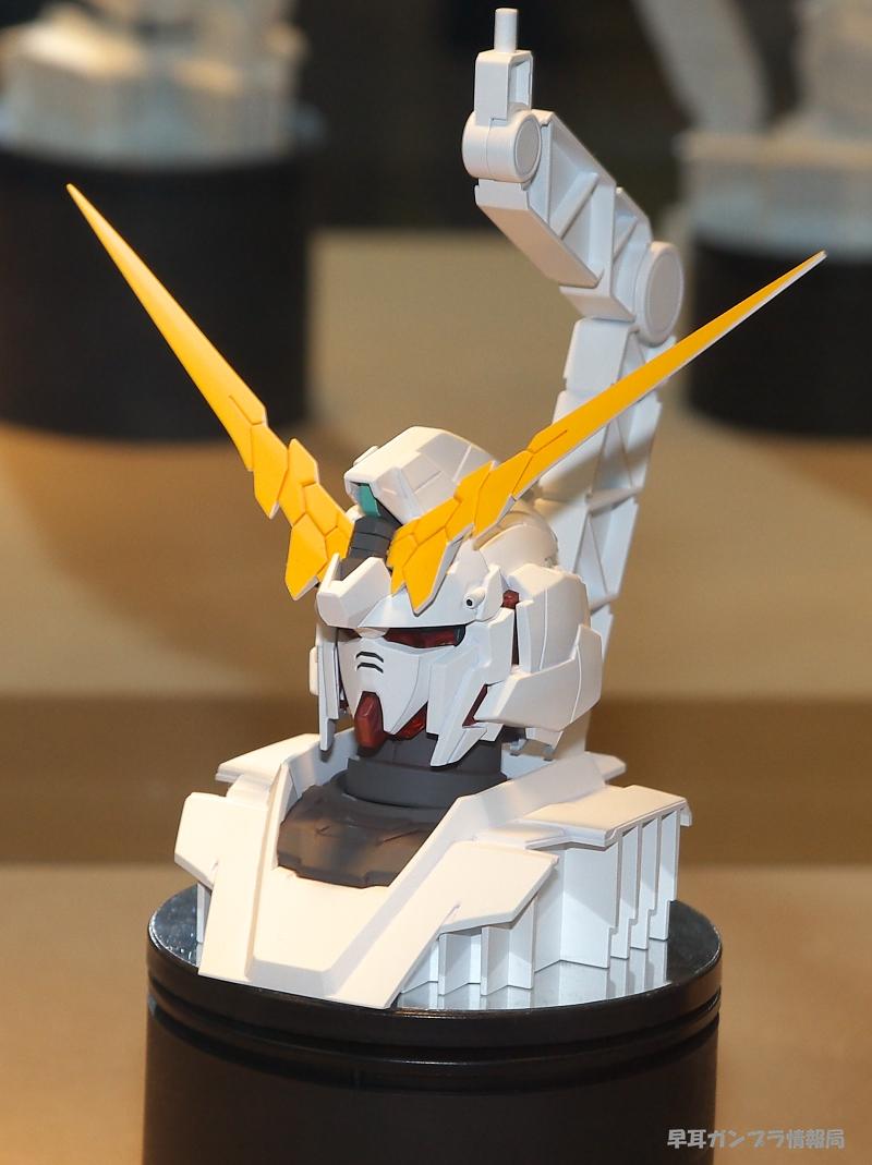 1/48 Unicorn Head Display
