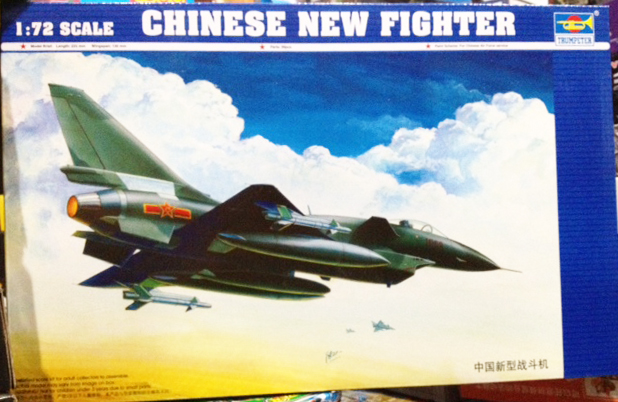 1/72 CHINESE NEW FIGHTER