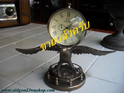 นาฬิกา omega นกอินทรีย์