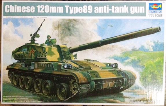 1/35 Chinese 120mm Type89 anti-tank gun
