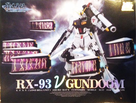 HGUC 1/144 Nu Gundoom + Special Funnel [MC Model]