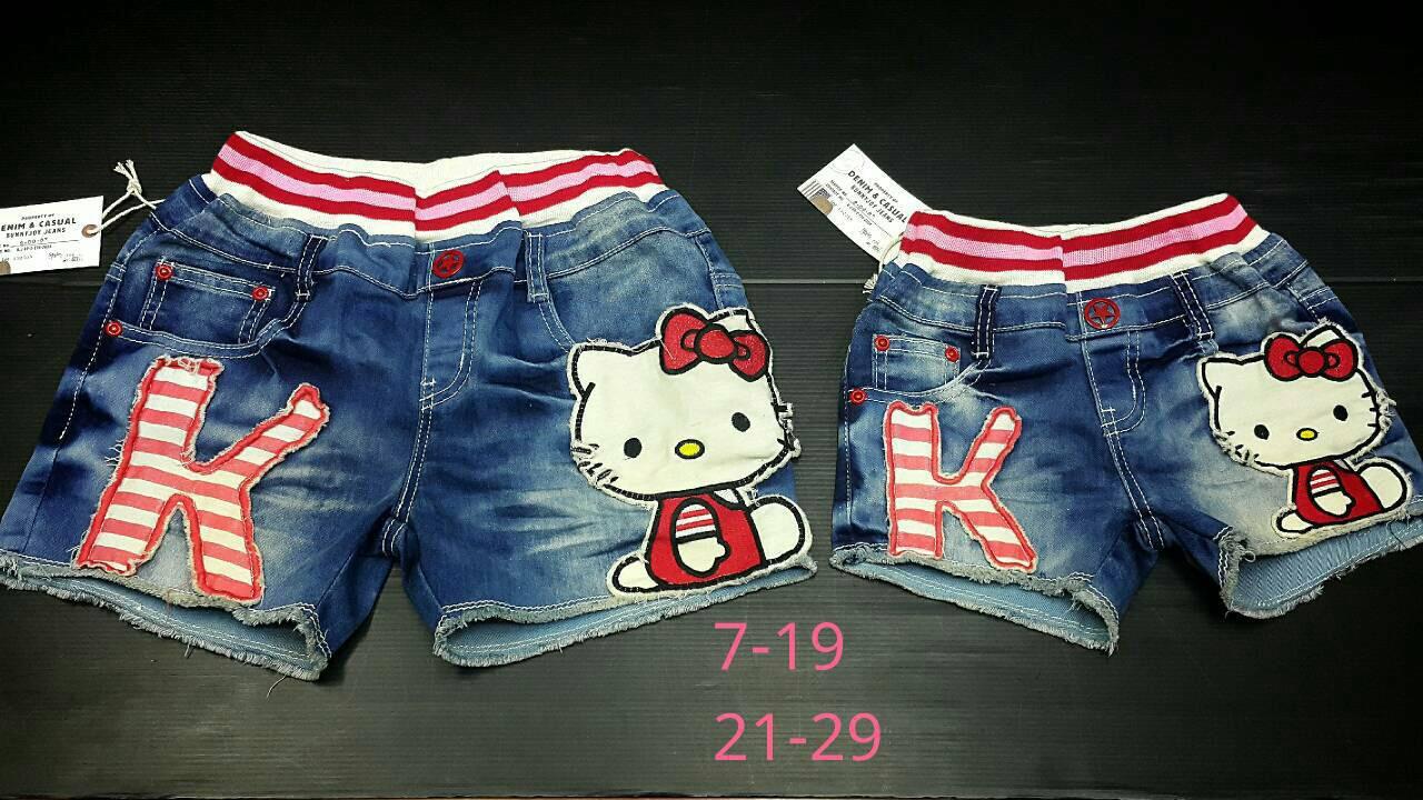 (โต) งานป้ายเกาหลี กางเกงยีนส์ขาสั้นเด็กโต ปะแปะ kitty ยีนส์เนื้อนิ่ม ผ้าดีมาก น้องอ้วนๆ อวบๆ หรือคุณแม่ตัวเล็ก ใส่ได้สบายค่ะ size 25, 27, 29