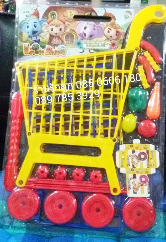 รถเข็นซุปเปอร์ของเล่นเด็ก