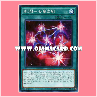 RC02-JP039 : Rank-Up-Magic - The Seventh One (Collectors Rare)