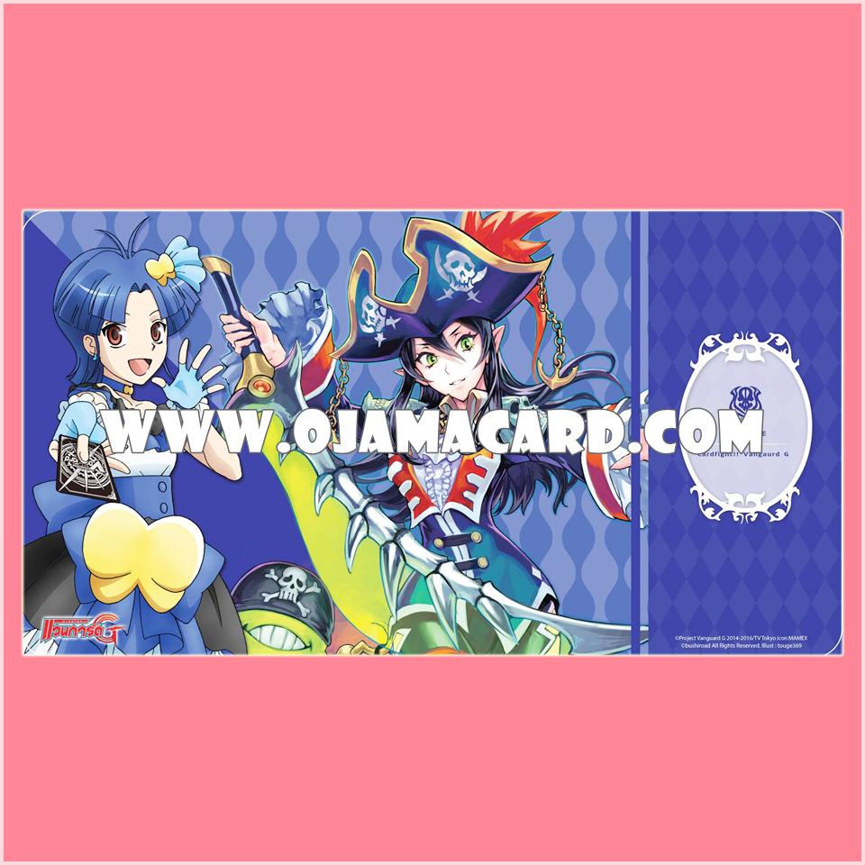 VG G Girs Crisis Rubber Play Mat Vol.6 - Am Chouno & Vampire Princess of Night Fog, Nightrose