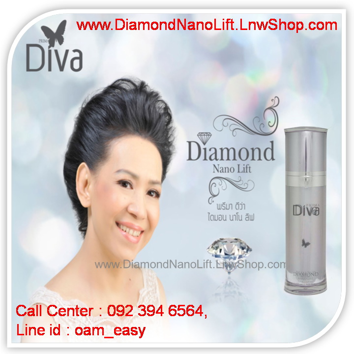 DIVA Diamond Nano Lift