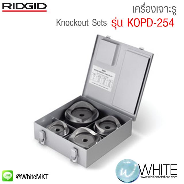 เครื่องเจาะรู Knockout Sets: Model KOPD-254 ยี่ห้อ RIDGID (USA)