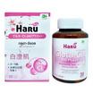 HARU Gluta CL 650 Plus++ (ฮารุ กลูตา-ซีแอล 650 พลัส) อาหารเสริมบำรุงผิว บรรจุ 30 แคปซูล