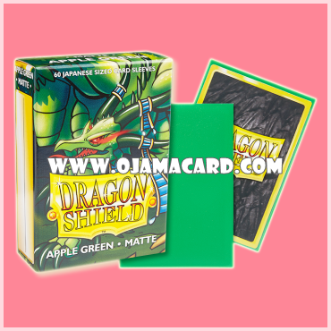 Dragon Shield Small Size Card Sleeves - Apple Green • Matte 60ct.