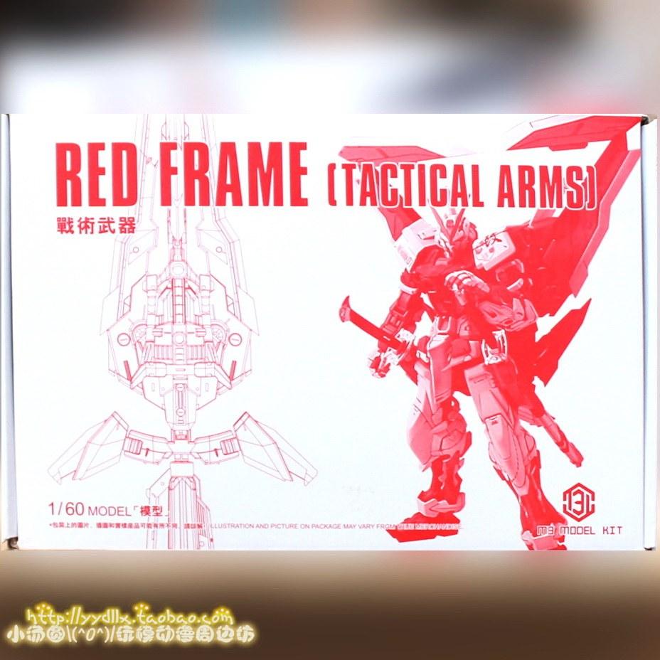 พาสเสริม RED FRAME TACTICAL ARMS PG สินค้ายังไม่เข้า