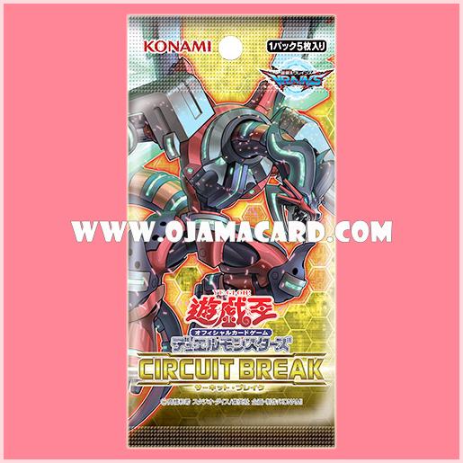 1002 - Circuit Break [CIBR] - Booster Pack (JA Ver.)