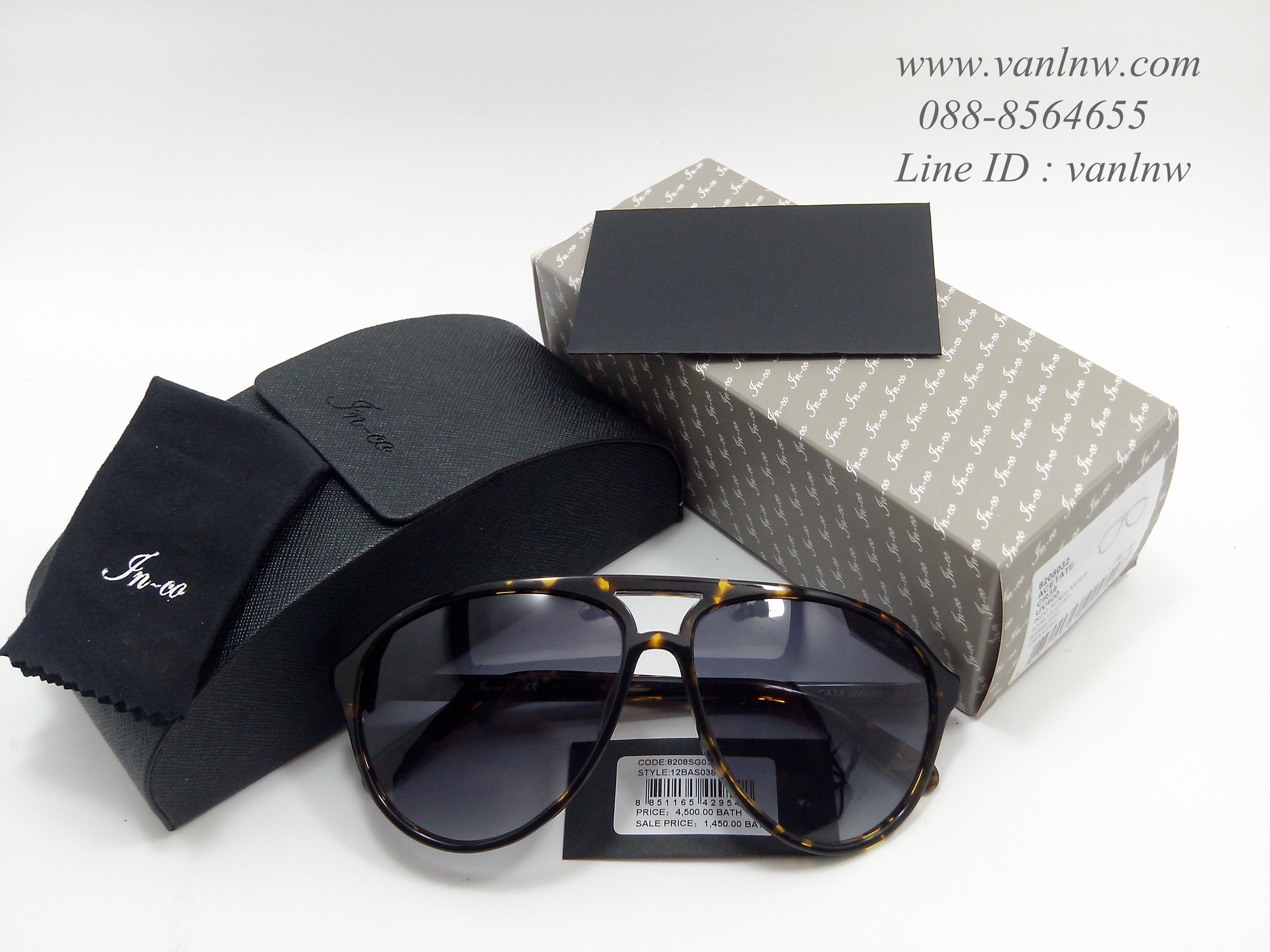 แว่นกันแดด FN-CO 8208032 AC-CR39 59-14-140 CAT3
