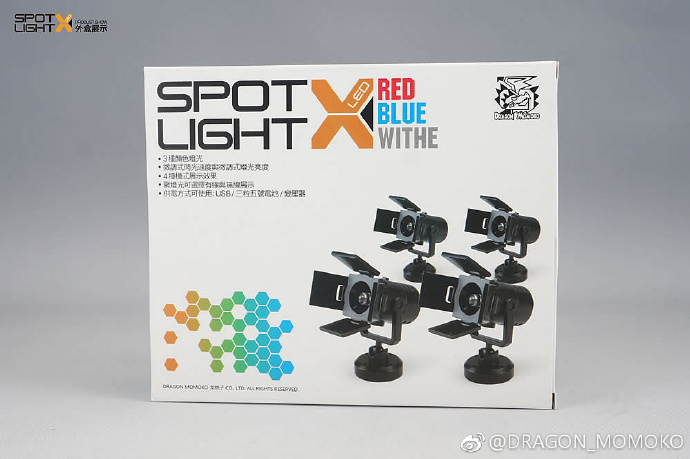 Spot Light X LED [Momoko]