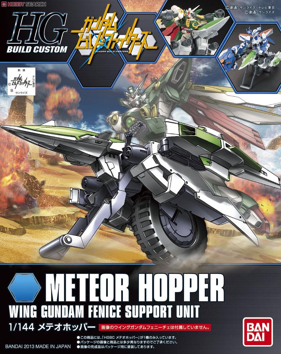 Meteor Hopper (HGBC)