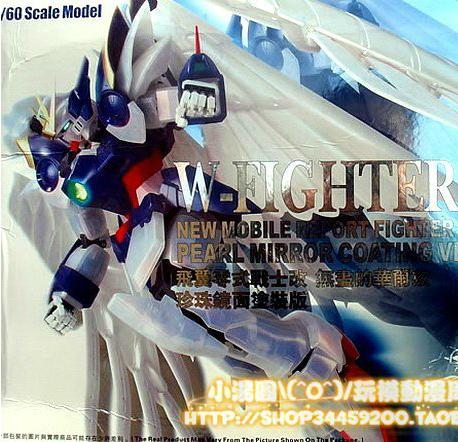 PG 1/60 W-Fighter Zero Custom Pearl Mirror Coating Ver.