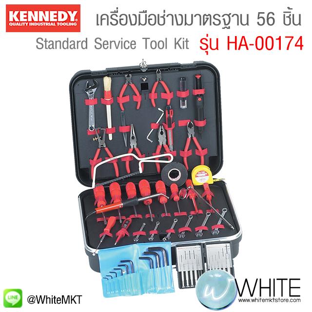 เครื่องมือช่างมาตรฐาน 56 ชิ้น ยี่ห้อ KENNEDY ประเทศอังกฤษ 56 Piece Standard Service Tool Kit