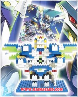 "VG Teeny Block ""Blue Wave Dragon, Tetra-drive Dragon"" / แวนการ์ดทีนนี่บล็อก ""มังกรคลื่นสีคราม, เททร่าไดร์ฟ•ดราก้อน"" - No Promo"